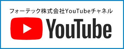 機構設計YouTube